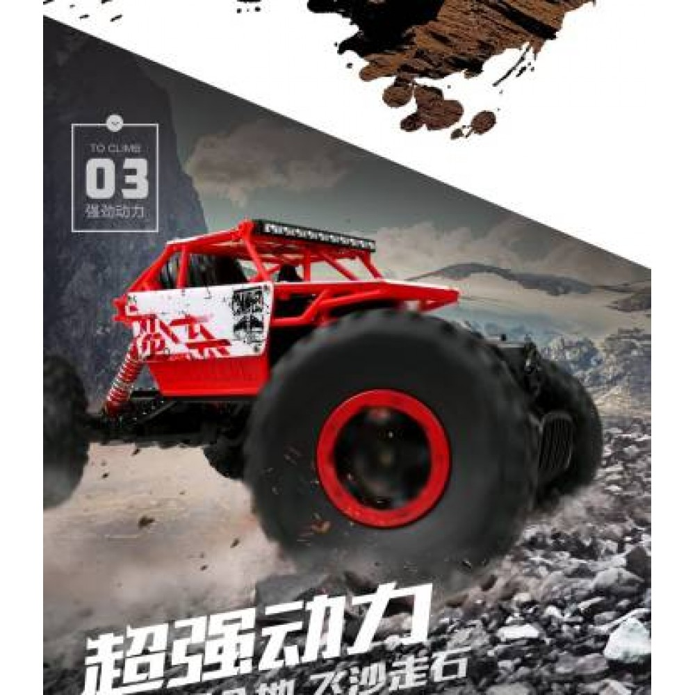 4wd High Speed Remote Control Original Rock Crawler Truck 4 Channel 2.4 Ghz